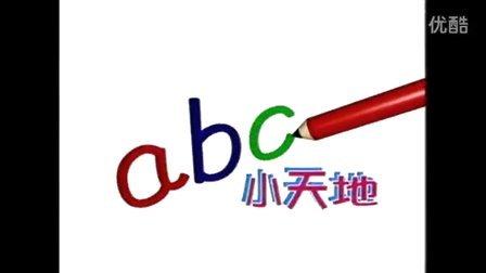 四千金-abc小天地歌集