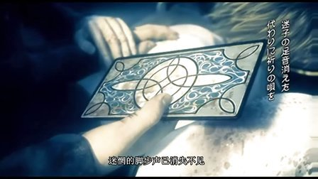 (精品音乐推荐)最终幻想零式主题曲 名:零 歌手:BUMP OF CHICKEN