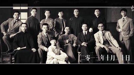 剪辑练习-建党伟业预告片
