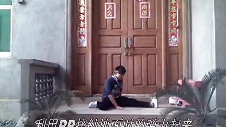 【鱼相随】街舞Locking(锁舞)大招劈腿(劈叉、切腿)教学