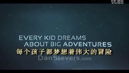 来吧,我们一起寻梦改变世界!