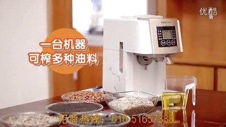 荣事达小油郎家用榨油机