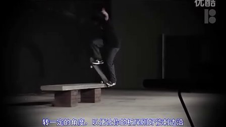 [TSS]P-Rod滑板动作教学之Frontside Bluntslide