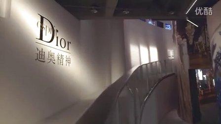 [VIE23独家呈现]'Esprit Dior' in Shanghai MOCA