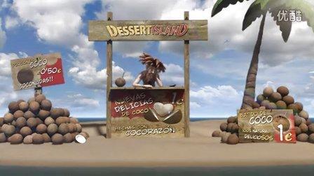 甜品岛 - (2011)