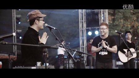 【GSJ制作】好妹妹乐队《青城山下白素贞》2013西湖国际音乐节现场