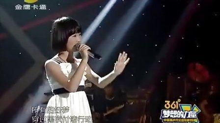 《梦想的力量》中国新声代特别节目王睿卓演绎高难度歌曲《即刻出发》
