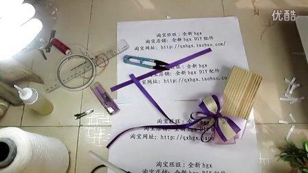 【巧姑娘丝带】紫色飘带仙女气质飘带拖尾双尾缎带DIY蝴蝶结教程