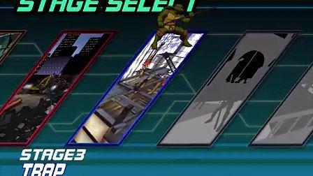 忍者神龟PC版 STARE-3