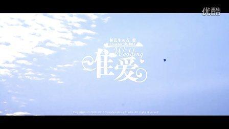 【爱晴LoveSunny婚礼电影】《唯一爱》