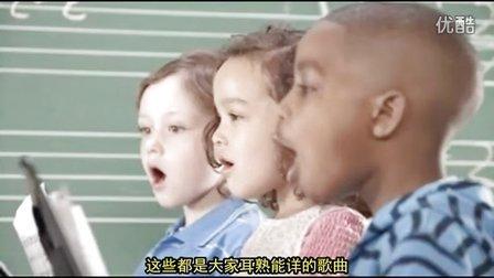 星期六 声音(国际儿童冥想七堂课:孩子们的宁静时刻)