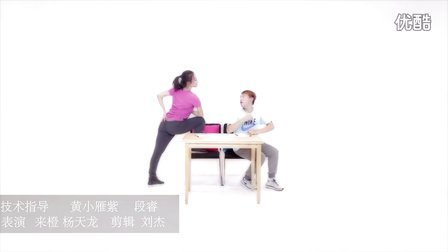 炫舞天团-恋爱达人