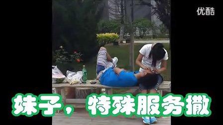 【每日一囧44】妹子,特殊服务撒! 高清