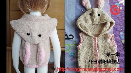[娟娟编织]可爱的小兔子编织视频教程第三集请大家多多关注我我们噢超漂亮的手工钩织