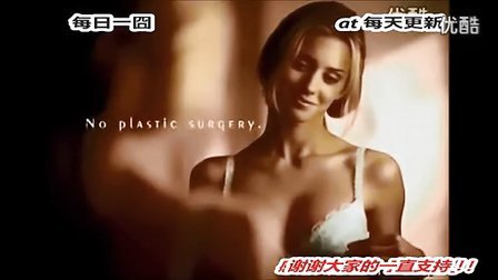 【每日一囧127】美女,你的胸肿么了 高清