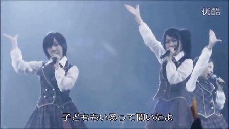 Seventeen - AKB48 歌詞入り