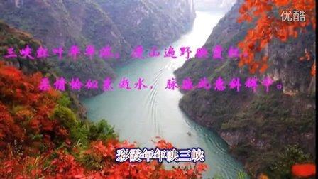 满山红叶似彩霞 --清凌凌 云淡风轻 原生态唱