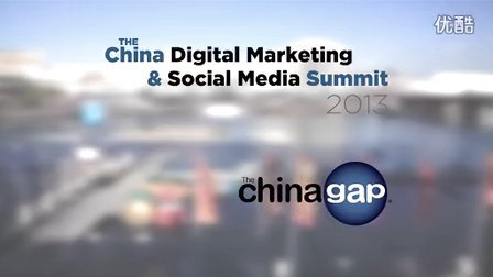 The China Digital Marketing  Social Media Summit 2013