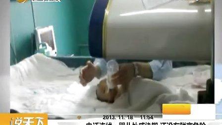 辽宁丹东:年轻母亲遭剖腹 2月大女婴被扔锅中蒸