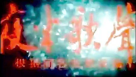 【国产经典老电影】1985年 夜半歌声(上影)