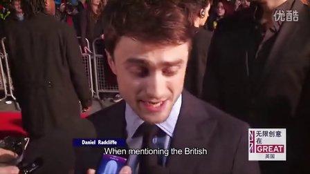2013英国行