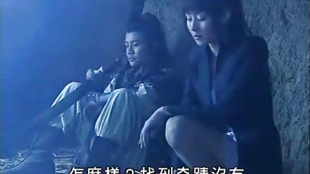 我和僵尸有个约会第三部永恒国度粤语 04