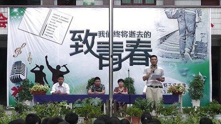 遵义县虾子镇中学2013届毕业典礼暨毕业联欢会