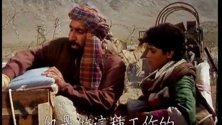 伊朗电影-手足情深03