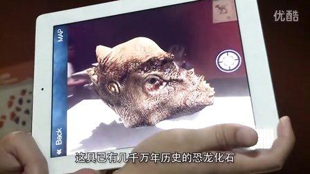 巨龙传奇解密 授权AR技术添互动