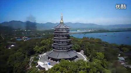 航拍杭州美景 高清