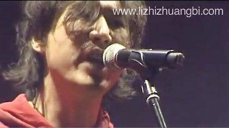 马条——我们也爱南京 2010李志跨年音乐会