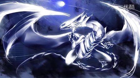 【神降解说】《游戏王:卡组介绍》【青眼白龙】——银龙的轰咆、毁灭的白光