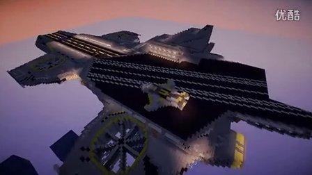 Minecraft我的世界 小K的复仇者联盟_天空航母之旅(作者VISR3)