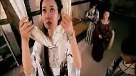 太平公主秘史之韦莲儿