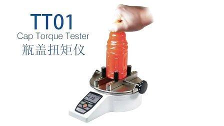 TT01瓶盖扭矩仪使用方法美国MARK-10
