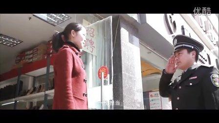 城管与小贩的故事 城管微电影