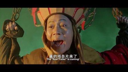 唐僧大话吐槽电影《扫毒》 淮秀帮创意配音视频
