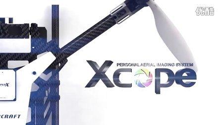 Xcope  SuperX v1.08 官方发布视频