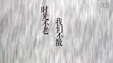 燕山大学材料学院心理晚会中场微电影