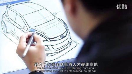 【媒客宣传片推介】长安汽车品牌形象片