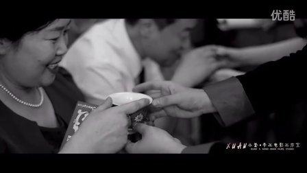 XuanFilm 婚礼微电影《执爱》