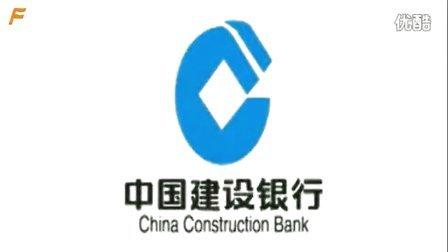 广州影视广告公司 影画国际 企业形象片 中国建设银行变形金刚