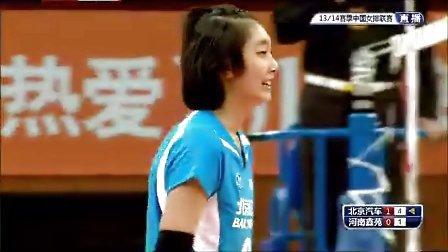 2013年12月8日中国女排联赛第3轮 北京VS河南 第二局