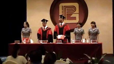广西财经学院桂林市新千年职业培训学校函授站2012年毕业典礼暨学士学位授予仪式
