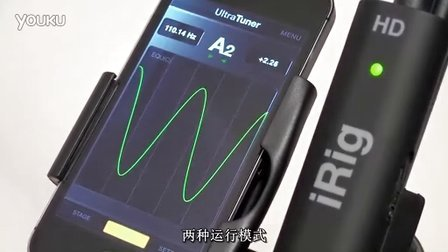 UltraTuner -- 最精准的iOS设备调音器