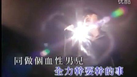 向经典粤语歌致敬 sky-true翻唱林子祥《真的汉子 大丈夫》