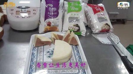 电饭煲做蛋糕视频