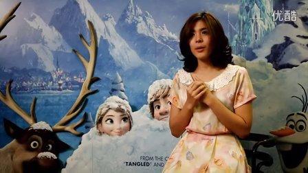 【宣传片】美国迪士尼动画电影《冰雪奇缘》泰语配音人员采访