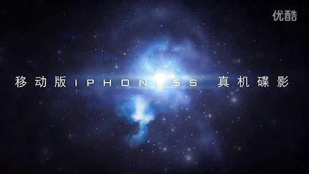 iPhone 5S 中国移动4G版 真机谍影!