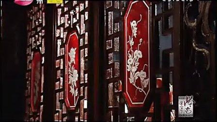 西关小姐 岭南星空下【广州故事】01月20日